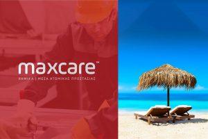 maxcare-kalokairi-300x200.jpg