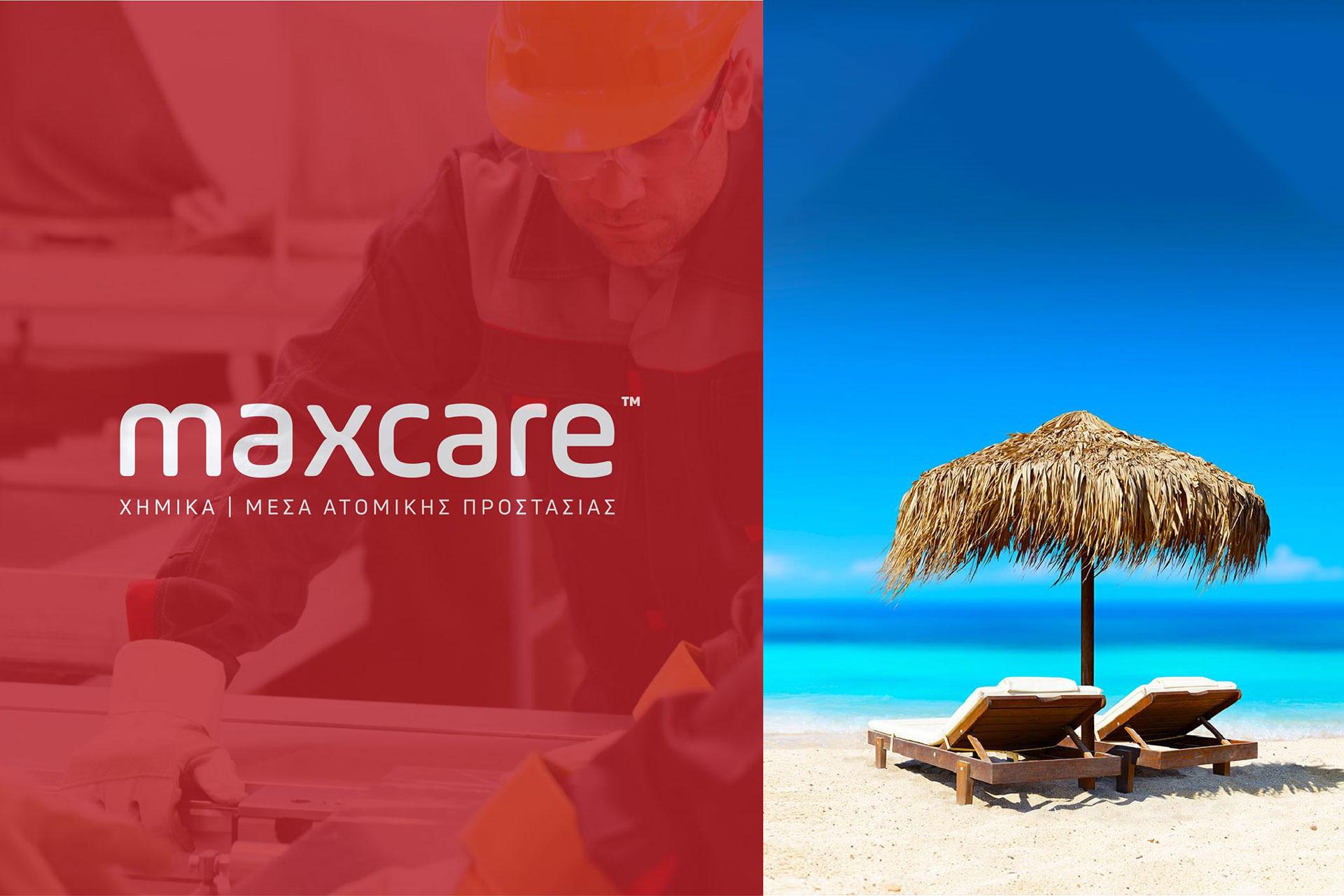 maxcare-kalokairi.jpg