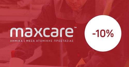 maxcare-discount.jpg