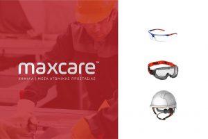 maxcare-jsp-300x200.jpg
